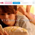 出会い系マッチングサイト【ミントC!Jメール】とは?評価・口コミ・基本データまとめ