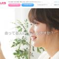 出会い系マッチングサイト【メルパラ】とは?評価・口コミ・基本データまとめ