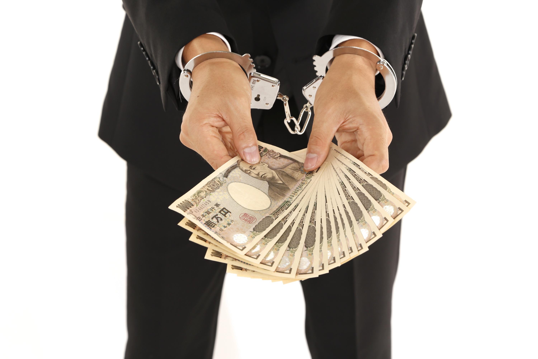 金銭の授受と体の関係があれば違法・売春になるのか?