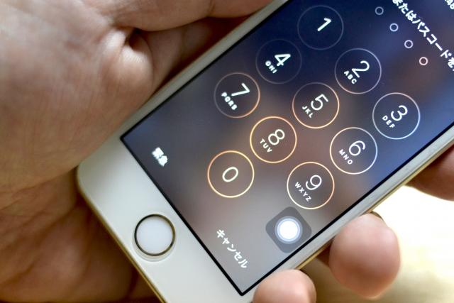 出会い系サイトやマッチングアプリの電話番号認証は安全?危険?