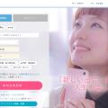 出会い系マッチングサイト【PCMAX】とは?評価・口コミ・基本データまとめ