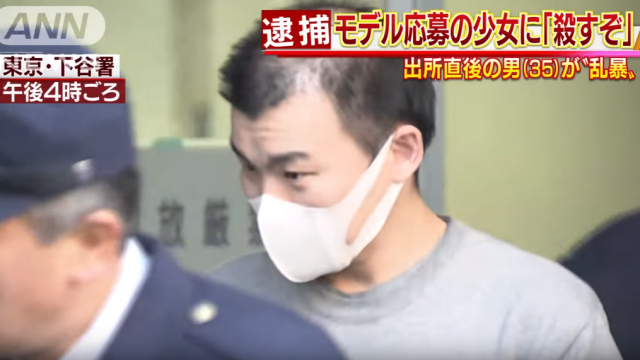 女子中学生に強姦傷害、小森順一容疑者逮捕「モデルしたらギャラ払う」
