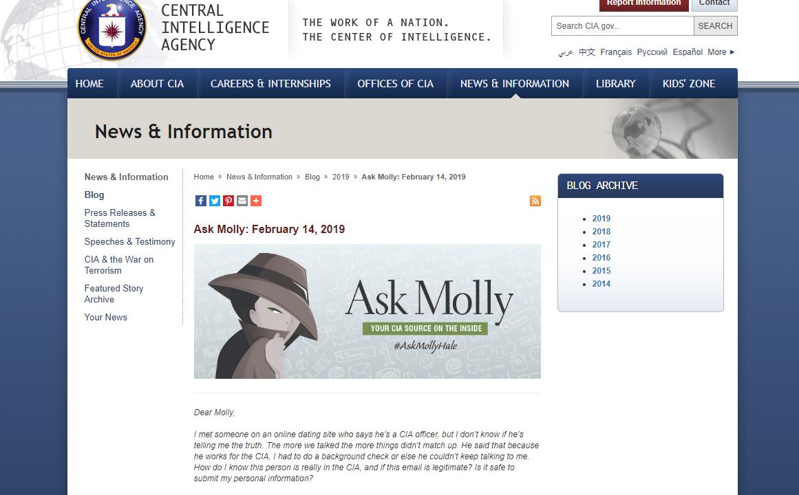 「出会い系で自称CIAと出会った時の対処法」をCIAが公式サイトで解説