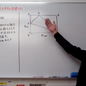 中島祥吾容疑者03