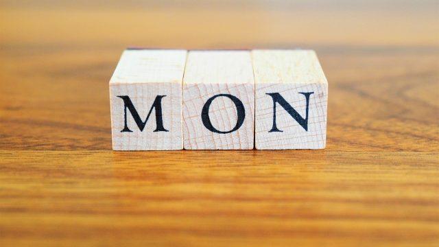 月曜日休みの人に向いている出会いの場とは?出会いを増やしたい人必見