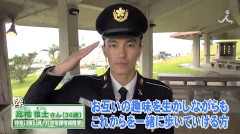 高橋怜士(たかはし れいじ)(34)