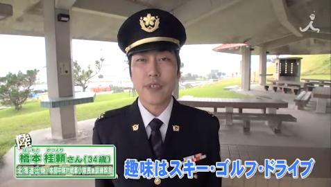 橋本桂頼(はしもと かつより)(34)