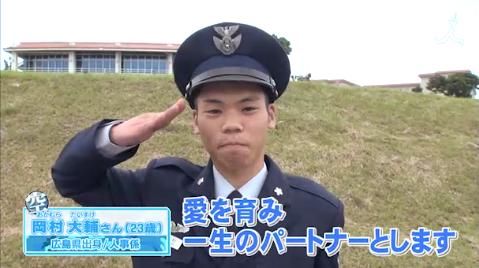 岡村大輔(おかむら だいすけ)(23)