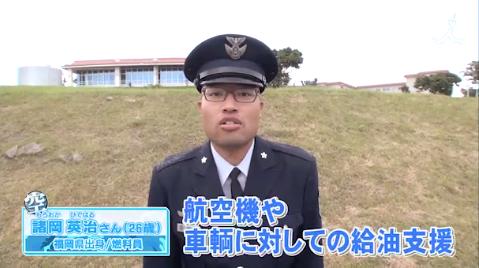 諸岡 英治(もろおか ひではる)(26)