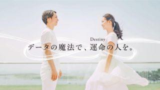 D-AI(デアイ)